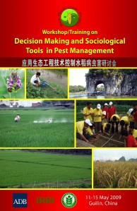 Planthopper proj cover China